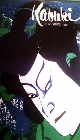 kabuki70
